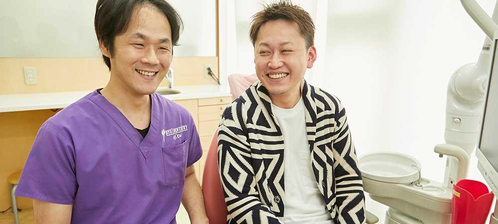 埼玉県八潮市周辺で痛くない虫歯治療