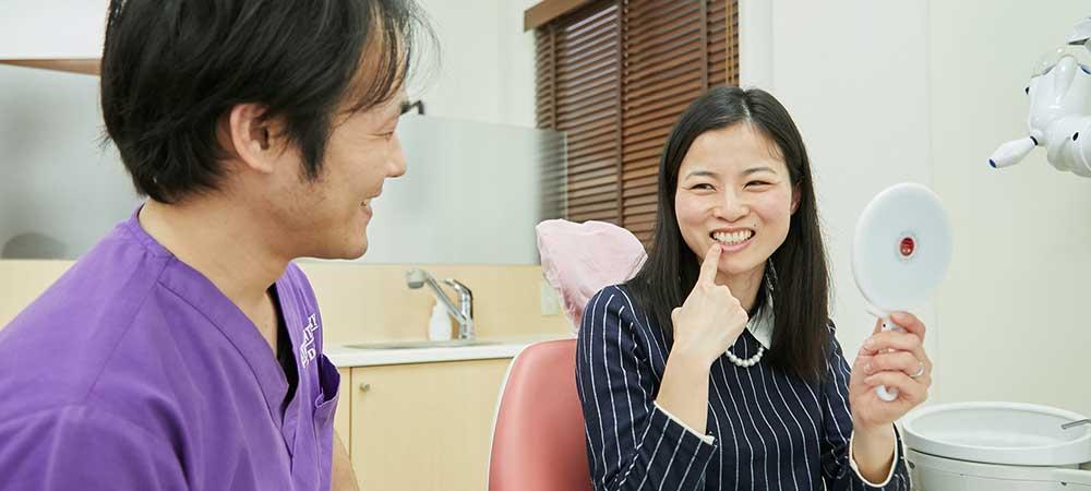 質の高い審美歯科