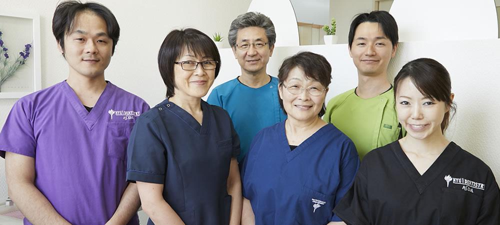 歯科専門医