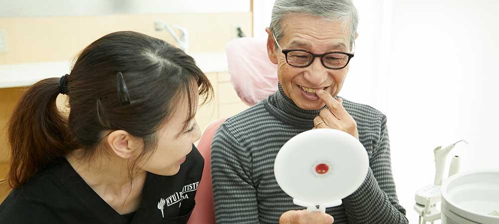 歯周病治療や歯周病予防