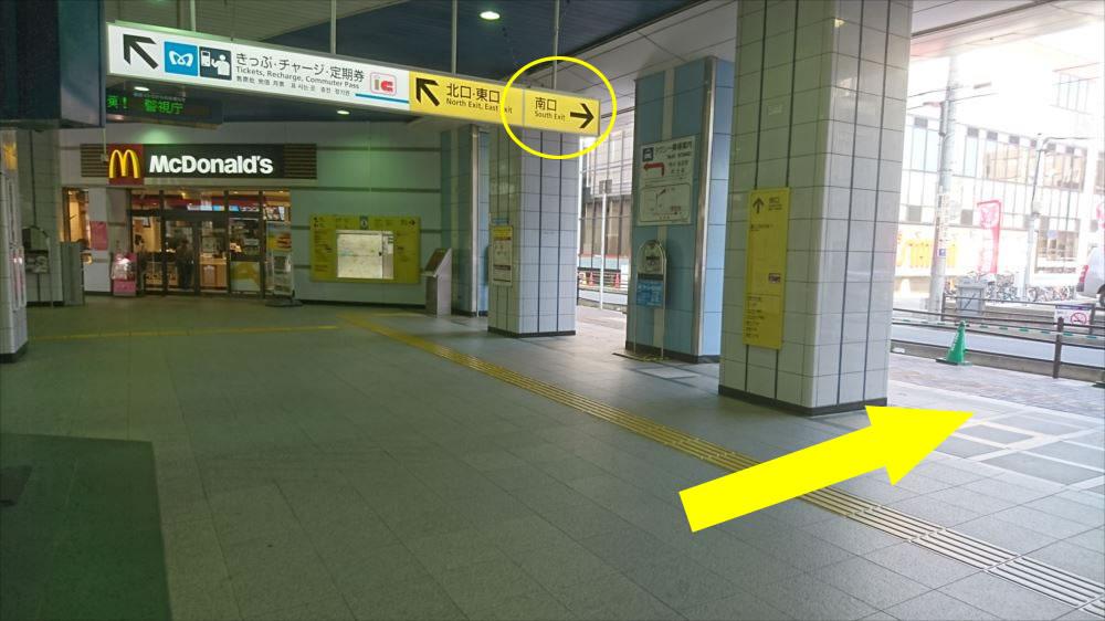 妙典駅南口を出る