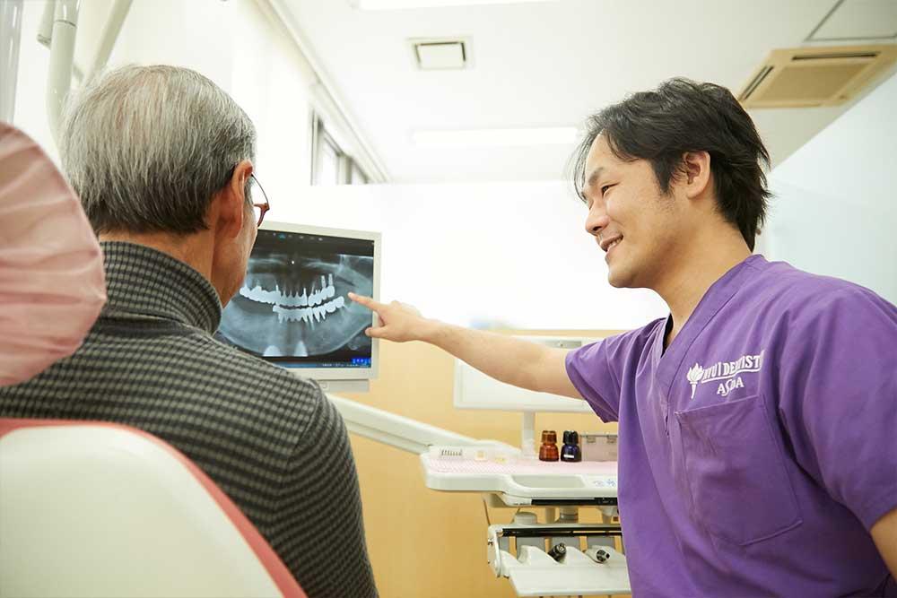 歯科医師と歯周病担当医